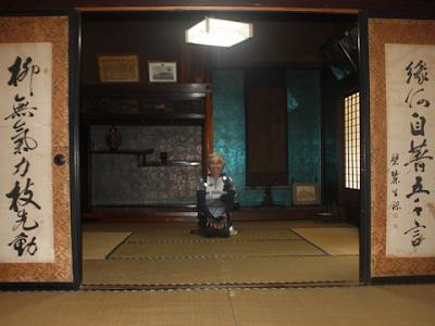 大内宿でイザベラ・バードが泊まった部屋