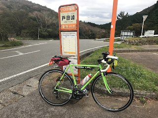 戸田峠バス停